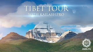 Tibet tour with Kailash.pro
