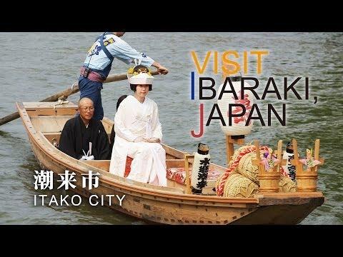潮来市-ITAKO CITY- VISIT IBARAKI,JAPAN GUIDE
