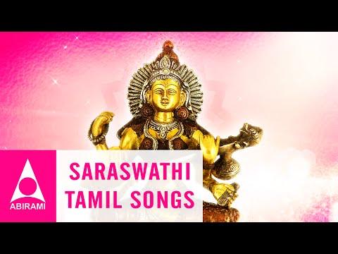 Sri Saraswathi Collections - Songs Of Saraswathi - Tamil Devotional Songs