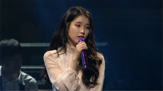 [IU TV] 'dlwlrma.' Concert - Singapore