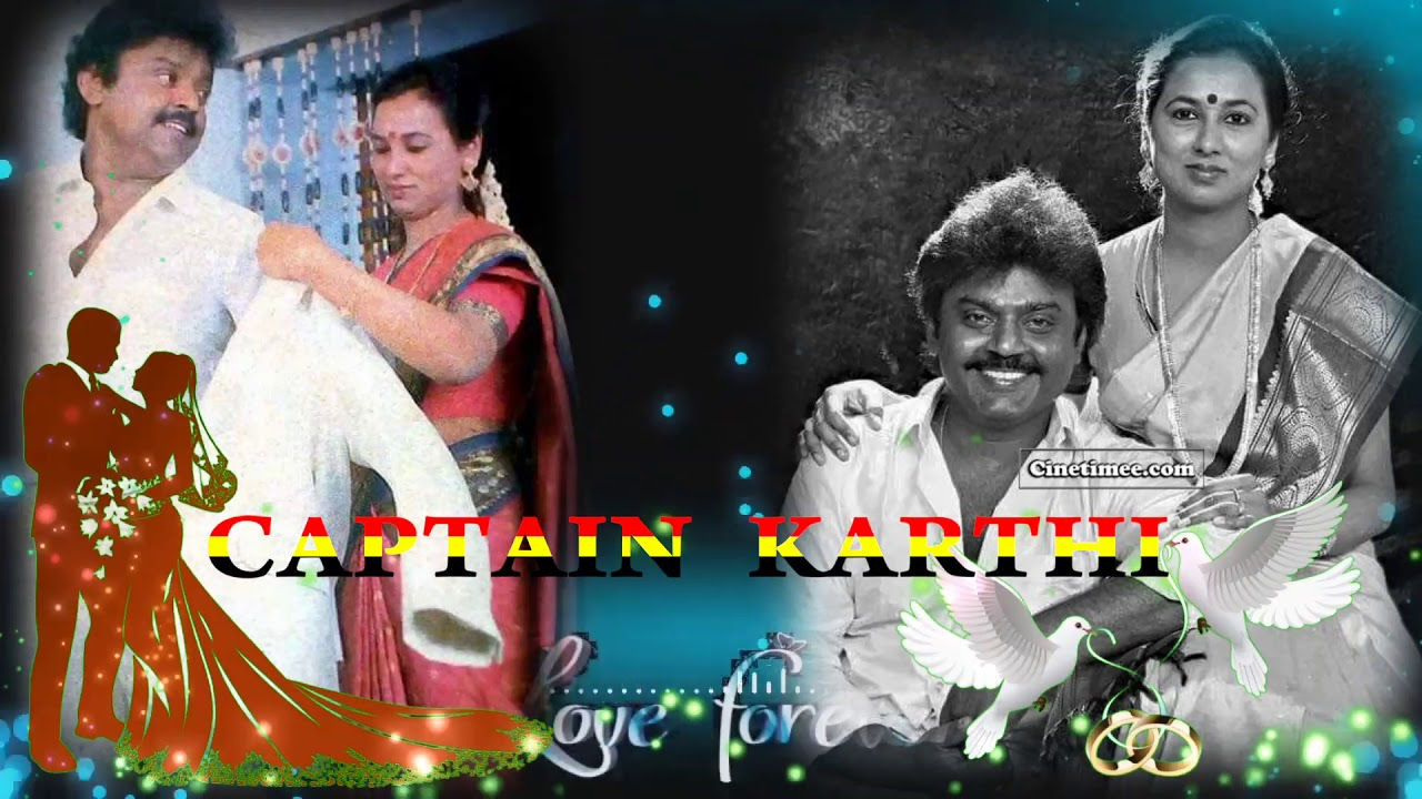 Happy Wedding Day Captain Vijayakanth Anniyar Best Love ...