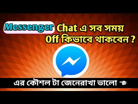 Appear Offline In Facebook Messenger And Still Receive Message .