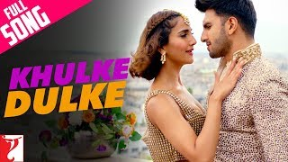 Labon Ka Karobaar Video Song | Befikre