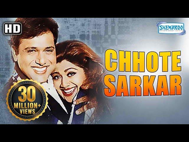 Chhote Sarkar (1996)(HD) - Govinda, Shilpa Shetty, Kader Khan - Superhit Bollywood Movie (Eng Subs)