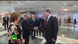 Владимир Путин прибыл на встречу с главами стран Таможенного союза, Украины и представителями ЕС