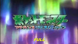 Pokémon - Opening 09 Battle Frontier 2 [Full] Spurt Japan!