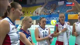 ХХVII Летняя Универсиада в Казани 2013   Волейбол   Женщины Россия   Чехия   видео  !!! 2