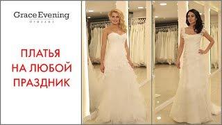 Кружевные свадебные платья фото | Кружевное платье невесты