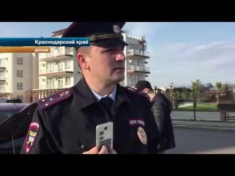 В Краснодарском крае объявлен в розыск бывший командир полка ДПС по городу Сочи Андрей Геращенко