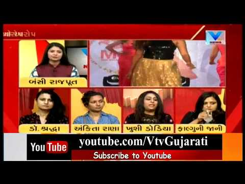 Vtv Debate: Participant of Mrs Gujarat Beauty Queen allegation on Organizer of contest Fixed Winner