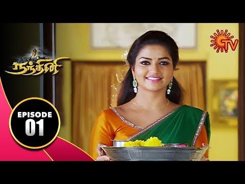 Nandhini - நந்தினி | Episode 01 | Sun TV Serial | Hit Tamil Serial