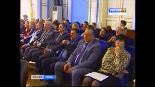 3 миллиарда рублей объем финансовых нарушений выявленных Пермской контрольно счетной палатой