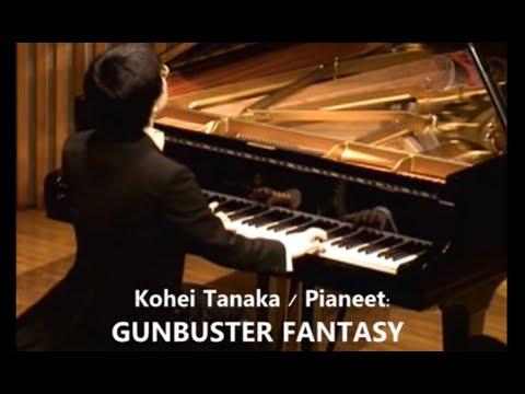 GUNBUSTER FANTASY (Kohei Tanaka / Pianeet) - ガンバスター幻想曲