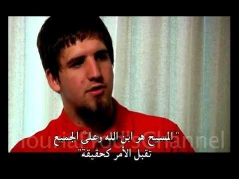 American Convert to Islam (Jared)