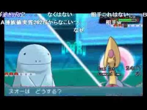 【切断】 レーティングでまさかの二者連続切断!ブチギレ!! 【ポケモンORAS|pokemon】