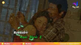 Nan Nadanthal Adhiradi 😎 Folk Song 💙 Whatsapp Status Tamil Video