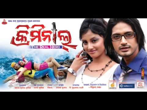 Sapana Tu Jiban Tu - Criminal ODIA Movie