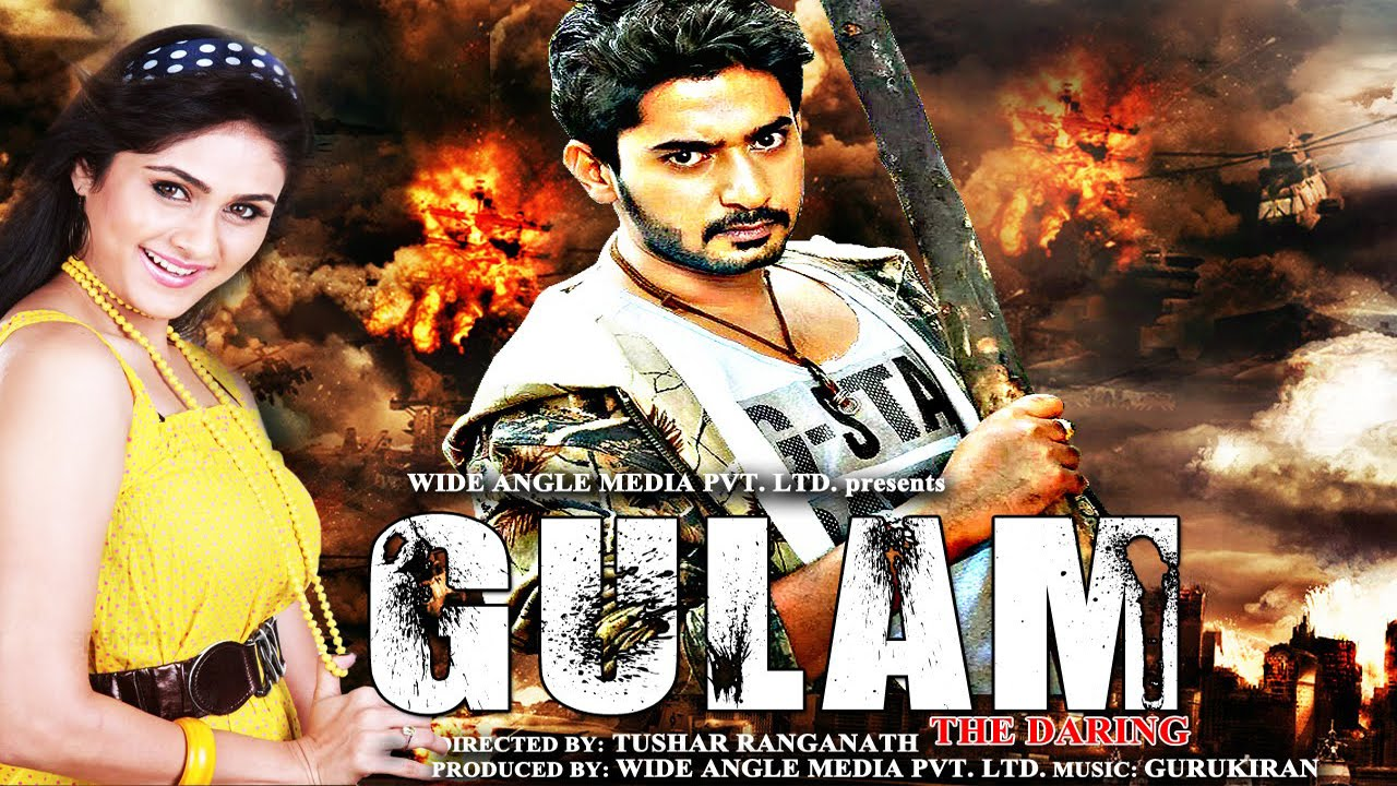 Gulam The Daring 2016 Full South Indian Dubbed Super