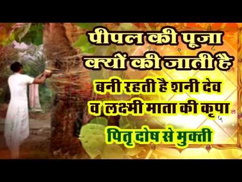 online match making kundali in marathi