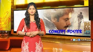 PSPK25 First Look Review || Power Star Pawan Kalyan PSPK25 First Look