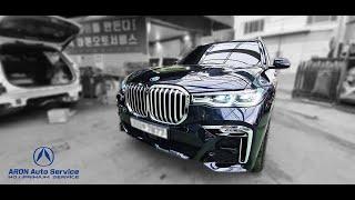 인천 BMW X7  판금 도색 1급 자동차 공업사 보험…