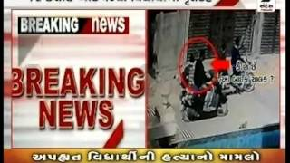 Student Kidnapped & Murdered in Morbi || Caught on Camera