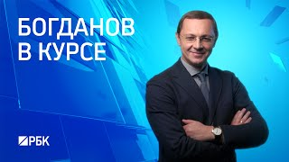 Плавающий курс рубля: откуда ждать кризиса?
