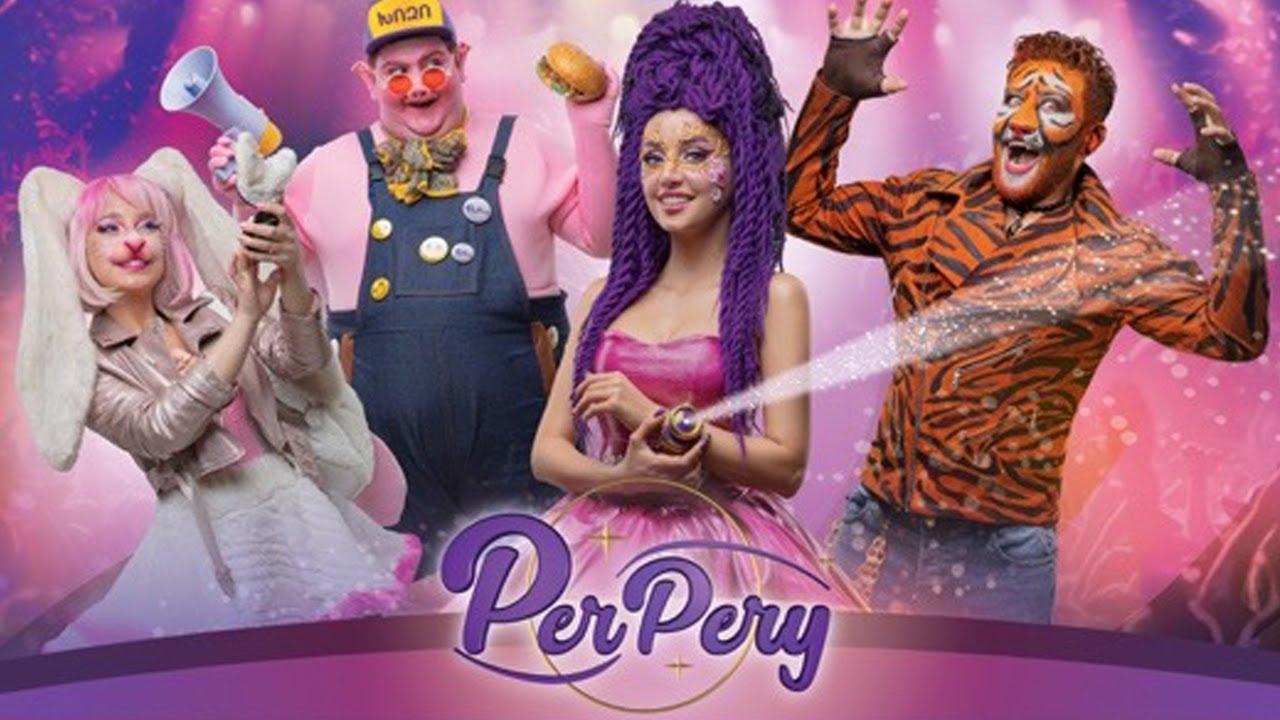 Download Perpery - Amenabari Peri / Փերփերի - Ամենաբարի փերի / Official Video 4K / 2021