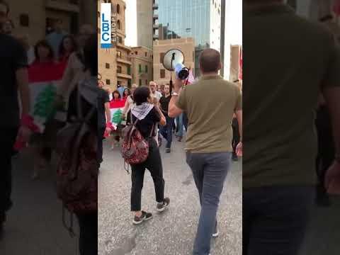 لبنان ينتفض - امرأة تقود المسيرة من مصرف لبنان الى رياض الصلح  - نشر قبل 11 ساعة