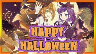 Happy Halloween(cover)【小東ひとな×花丸はれる/花寄女子寮】