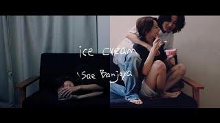 2021. 7. 28 Release New Album「OVER THE RAINBOW」に収録 『ice cream』Music Video Director:籾木芳仁 Cast:武田玲奈 花沢将人 「ice cream」 Music & Lyrics: ...