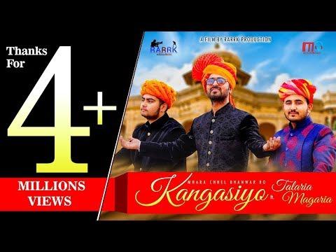 Kangasiyo Ft. Talariya Magariya 3D | Basant Acharya | M V Musical Studio | Rajasthani Remake Song
