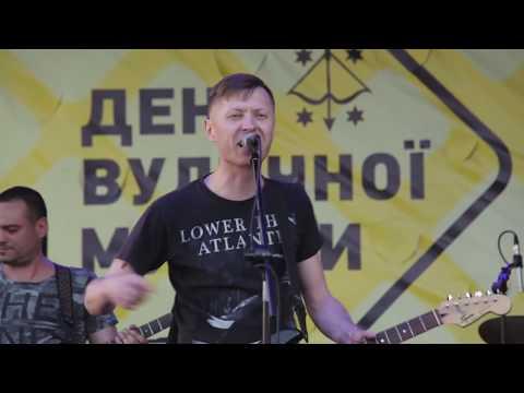 Майор Пронін - Вирва до вирви (текст Аху) Live