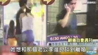 【台灣壹週刊】胡瓜賠本賣診所 女兒小禎哭哭了