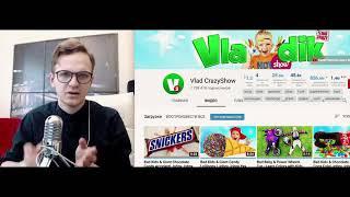 Larin versus- Vlad CrazyShow
