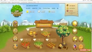 Фруктовый Сад | Заработать в интернете на ИГРАХ, быстро!