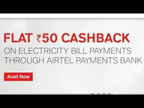 AIRTEL PAYMENT BANK ₹50 CASHBACK || ELECTRICITY BILL PAYMENT