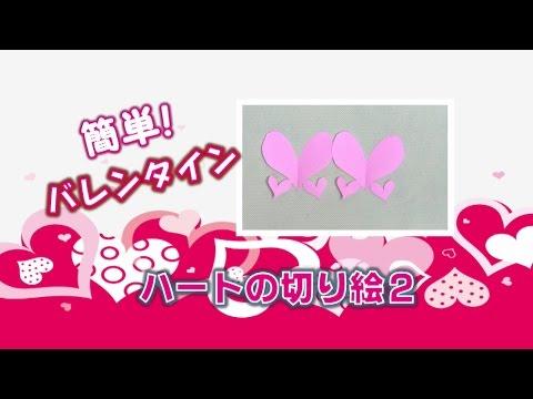 紙 折り紙:折り紙 切り絵 簡単-popmatx.com