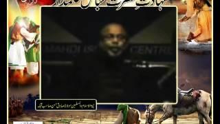Masaib - Shahadat-e-Hazrat Abbas Alamdar - Maulana Sadiq Hasan Saheb