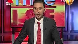 News 1st: Breakfast News Sinhala | (22-08-2018) Thumbnail