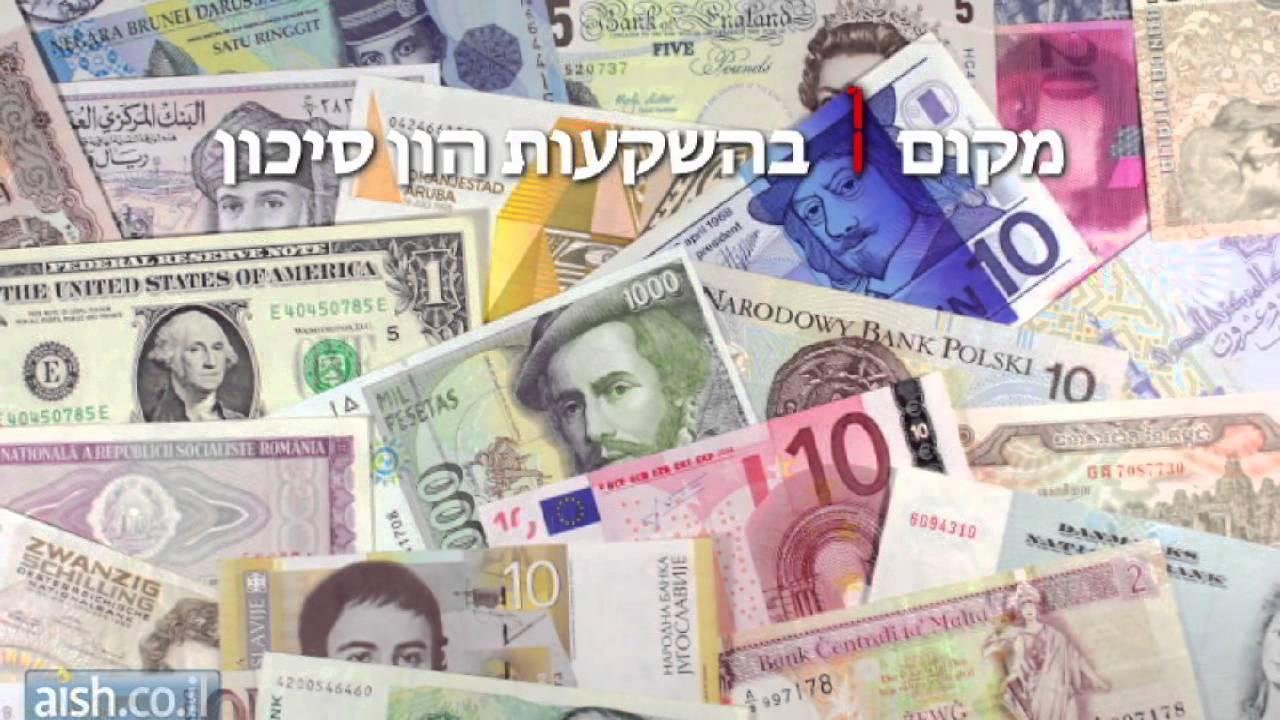 ישראל: כנגד כל הסיכויים