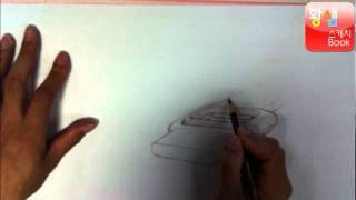 Sketch_9-1_watch.wmv