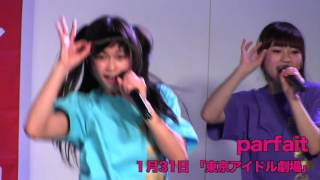 parfait 東京アイドル劇場 TOKYO IDOL GEKIJO 2016.01.31 http://www.to...