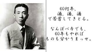 サントリー創業者の鳥井新治郎氏の名言です.