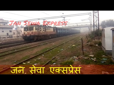 जन सेवा एक्सप्रेस|Amritsar - Saharsa Jan Seva Express, 15210  Amritsar Junction To Saharsa Junction