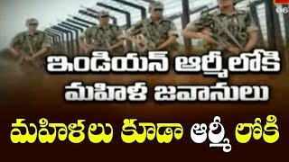 Special Story On Ladies In Army | Latest News | hmtv