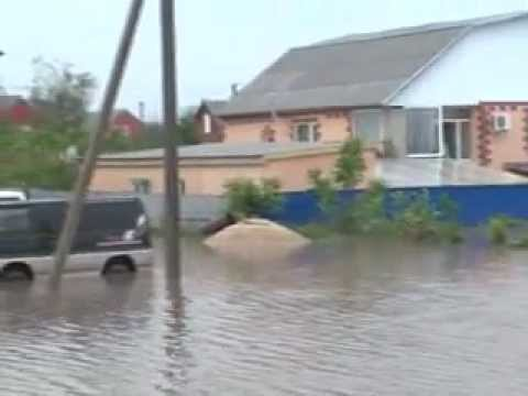 Темрюк Наводнение 24.05.2012