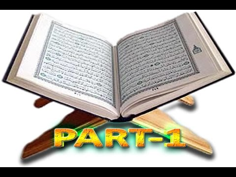 how to read quran easily