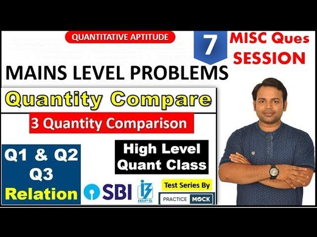 3 Statements Based Quantity Comparison Q1 Q2  Problem | High Level Quant Lesson