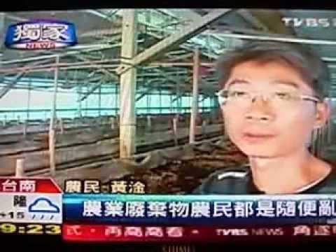 Kỹ thuật nuôi trùn quế   Trung Quốc  0986 633 057